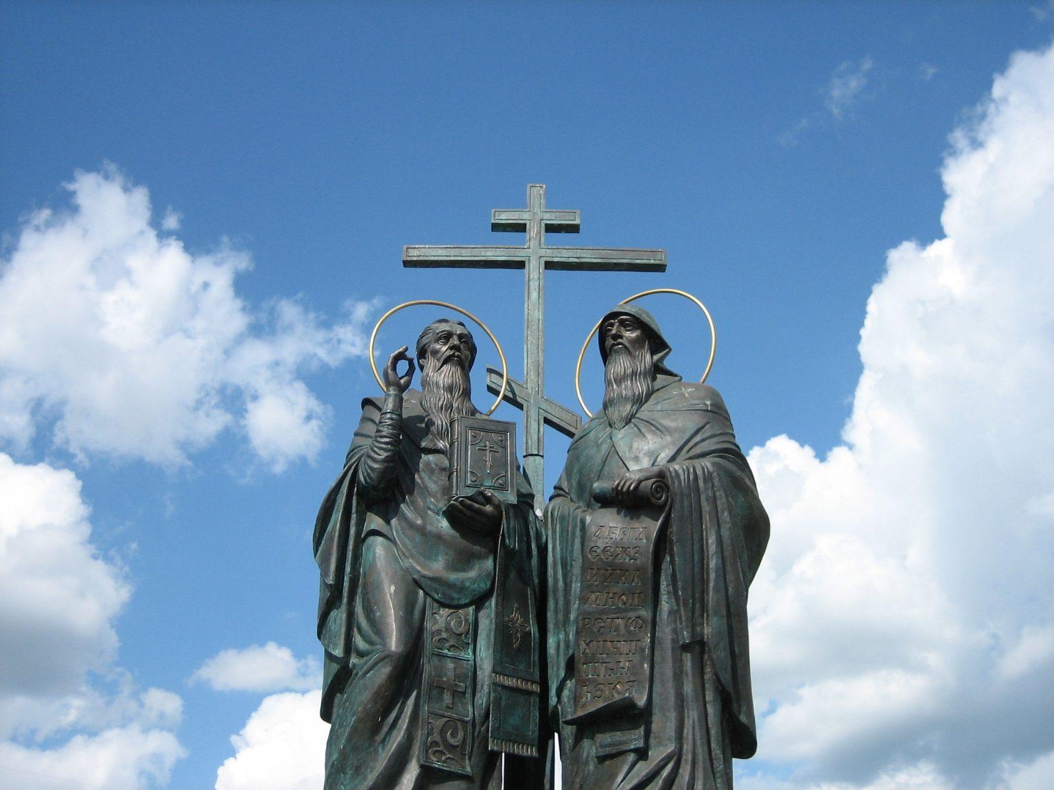 http://nrat.ukrintei.ua/wp-content/uploads/2020/04/statue-2171097_1920-1536x1152.jpg